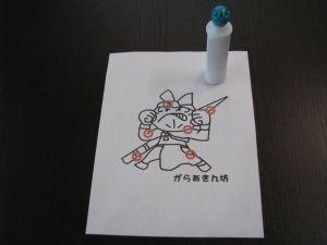書き練習に盛り上がる為の遊びアイデア ー インクバトル Version 2