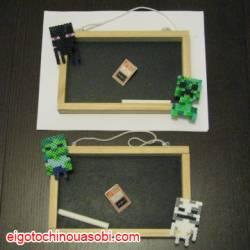 大工仕事で知能遊び  – (August) Chalkboard Door Hanger – Home Depot Kids Workshops