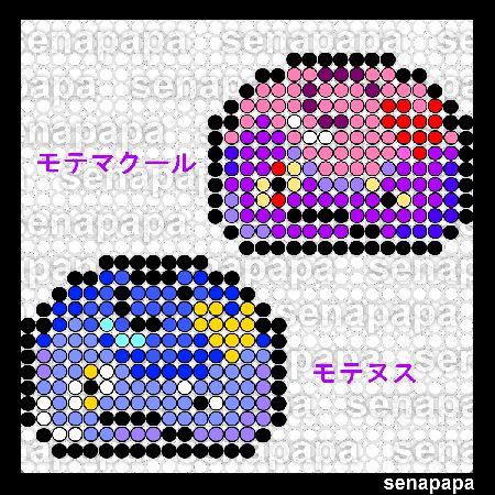 妖怪ウォッチぷにぷに パック 21 アイロンビーズの図案 セナパパblog